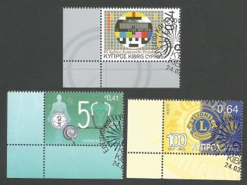 Cyprus Stamps SG 2017 (b) Anniversaries and Events - CTO USED (k505)
