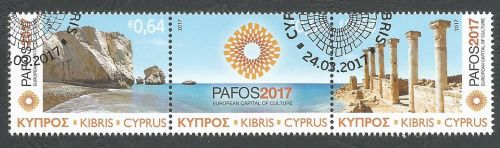 Cyprus Stamps SG 2017 (c) Paphos Pafos European Capital of Culture 2017 - C