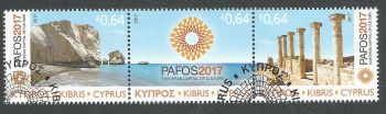 Cyprus Stamps SG 2017 (c) Paphos Pafos European Capital of Culture 2017 - CTO USED (k507)