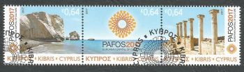 Cyprus Stamps SG 2017 (c) Paphos Pafos European Capital of Culture 2017 - CTO USED (k506)