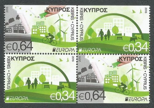 Cyprus Stamps SG 2016 (c) Europa Think Green - Booklet Pane MINT