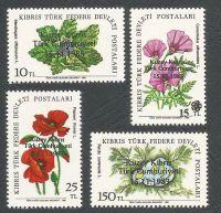 North Cyprus Stamps SG 144-47 1983 Overprints - MINT