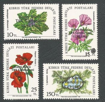 North Cyprus Stamps SG 144-47 1983 Overprints - MINT