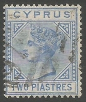Cyprus Stamps SG 019 1883 Two Piastres - USED (k486)
