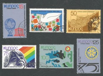 Cyprus Stamps SG 527-32 1979 Anniversaries and Events - USED (k501)