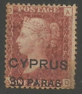 Cyprus Stamps SG 010 1881 plate 216 30 PARAS Overprint on Penny Red - MH (k