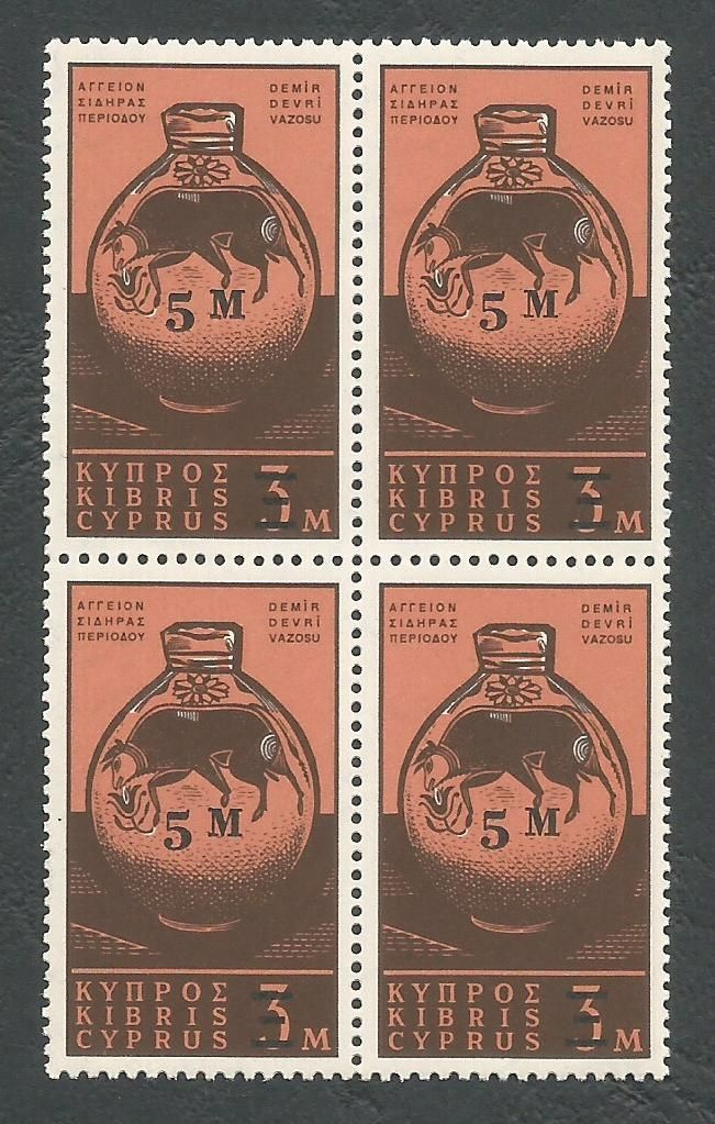 Cyprus Stamps SG 278 1966 5 Mils surcharge - Block of 4 MINT