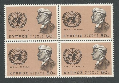 Cyprus Stamps SG 279 1966 General K Thimayya - Block of 4 MINT