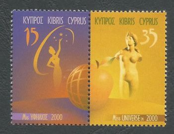 Cyprus Stamps SG 0983 2000 15c and 35c - Part of the Mini sheet MINT