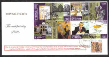 Cyprus Stamps SG 1225-32 2010 Cyprus Through The Ages Part 4 - Unofficial FDC (d148)