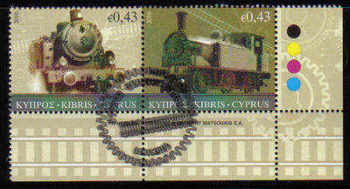 Cyprus Stamps SG 1222-23 2010 The Cyprus Railway   Version 1  - CTO USED (c824)