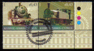 Cyprus Stamps SG 1222-23 2010 The Cyprus Railway   Version 1  - CTO USED (c