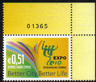 Cyprus Stamps SG 1217 2010 EXPO 2010 China - MINT (c399)