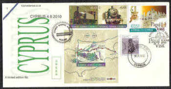 Cyprus Stamps SG 1221 and all 4th of June Issues 2010 - Unofficial FDC (c847)
