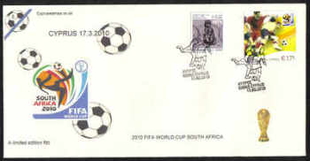 Cyprus Stamps SG 1218 2010 Fifa World Cup Football - Cachet Unofficial FDC (c431)