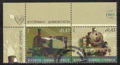 Cyprus Stamps SG 1222-23 2010 The Cyprus Railway Version 2 - USED (d158)