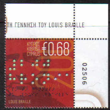 Cyprus Stamps SG 1185 2009 Louis Braille 200th Birth Anniversary Control numbers - MINT