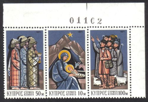 Cyprus Stamps SG 382-84 1971 Christmas - Control numbers MINT (h575)