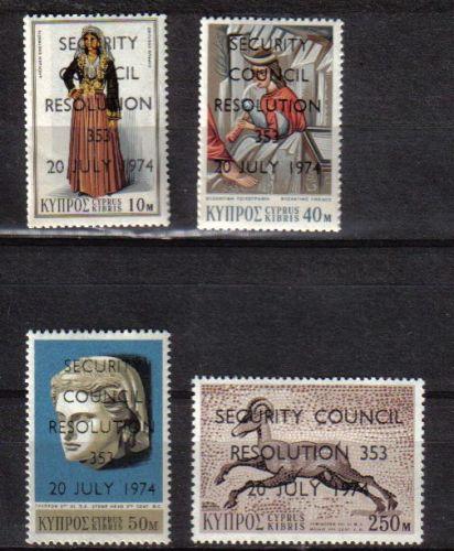 Cyprus stamps SG 431-34 1974 UN Resolution Overprint - MINT