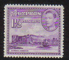 Cyprus Stamps SG 155a 1943 1 1/2 Piastres - MINT