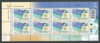 Cyprus Stamps SG 2017 (e) Philately and Tourism - Full sheets MINT