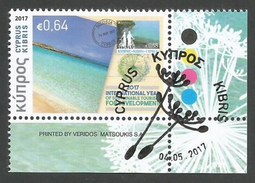 Cyprus Stamps SG 2017 (e) Philately and Tourism - CTO USED (k514)
