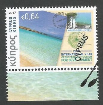 Cyprus Stamps SG 2017 (e) Philately and Tourism - CTO USED (k515)