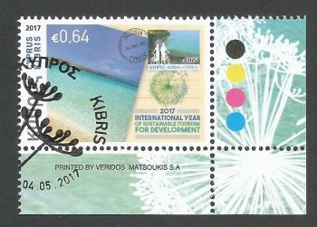 Cyprus Stamps SG 2017 (e) Philately and Tourism - CTO USED (k516)