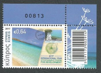 Cyprus Stamps SG 2017 (e) Philately and Tourism - Control numbers MINT