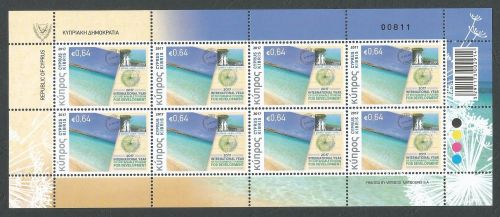 Cyprus stamps - Philately and Tourism