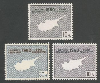 Cyprus Stamps SG 203-05 1960 Constitution Maps - MINT