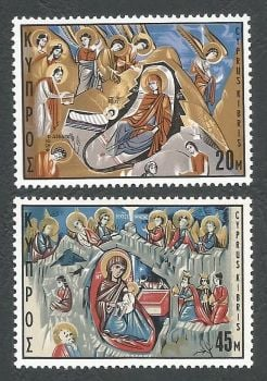 Cyprus Stamps SG 340-41 1969 Christmas Frescoes - MINT