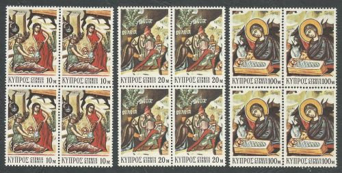 Cyprus Stamps SG 397-99 1972 Christmas - Blocks of 4 MINT