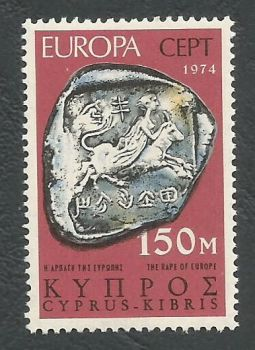Cyprus Stamps SG 425 1974 150 mils - MINT