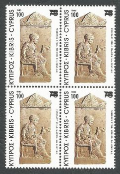 Cyprus Stamps SG 591 1982 75m/100m Surcharge - Blocks of 4 MINT