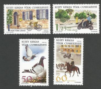North Cyprus Stamps SG 0660-63 2007 Post Office Past and Present - MINT