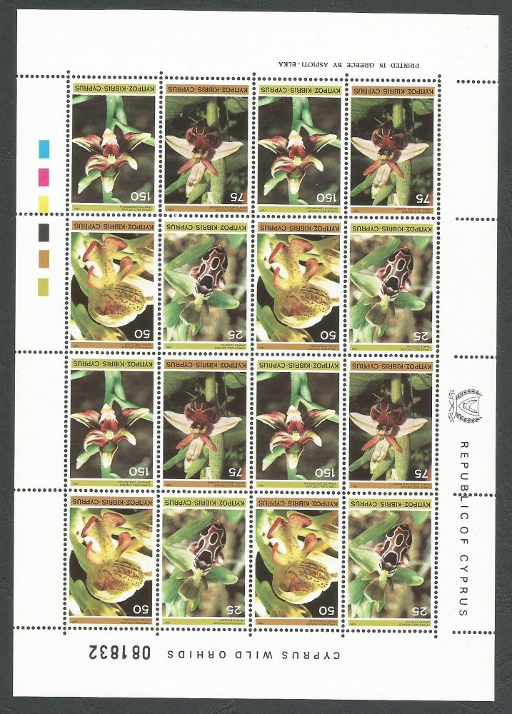 Cyprus Stamps SG 572-75 1981 Wild Orchids - Full sheet MINT