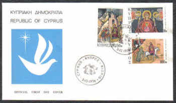 Cyprus Stamps SG 436-38 1974 Christmas - Official First day cover