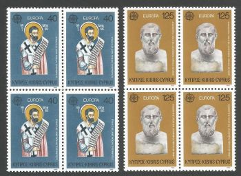 Cyprus Stamps SG 540-41 1980 Europa personlities Barnabas & Zenon - Block of 4 MINT