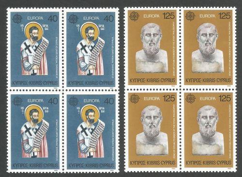 Cyprus Stamps SG 540-41 1980 Europa personlities Barnabas & Zenon - Block o