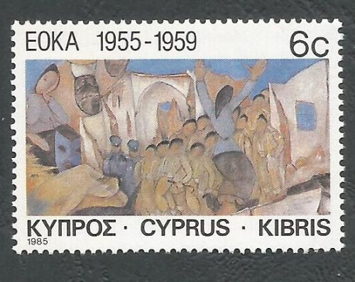 Cyprus Stamps SG 666 1985 6 cent - MINT