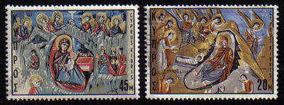 Cyprus Stamps SG 340-41 1969 Christmas - USED (c560)