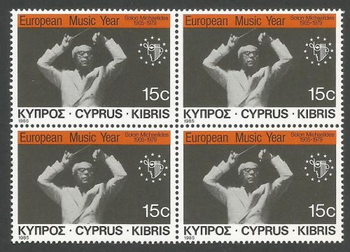 Cyprus Stamps SG 668 1985 15c Anniversaris and Events - Block of 4 MINT