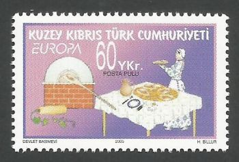 North Cyprus Stamps SG 0607 2005 60 YKr - MINT