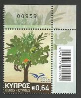 Cyprus Stamps SG 1423 2017 Euromed Trees of the Mediterranean - Control numbers MINT