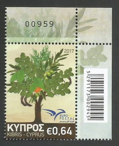 Cyprus Stamps SG 2017 (f) Euromed Trees of the Mediterranean - Control numb