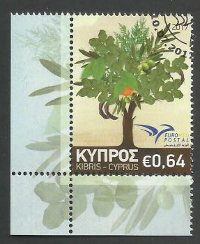 Cyprus Stamps SG 2017 (f) Euromed Trees of the Mediterranean - CTO USED (k515)