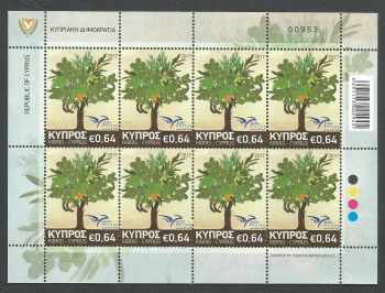 Cyprus Stamps SG 2017 (f) Euromed Trees of the Mediterranean - Full Sheet MINT