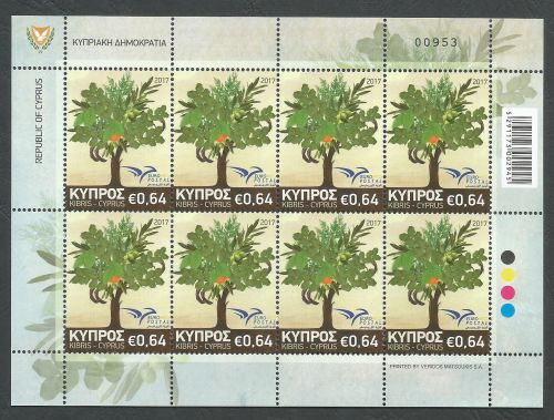 Cyprus Stamps SG 2017 (f) Euromed Trees of the Mediterranean - Full Sheet M