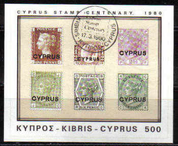 Cyprus Stamps SG 539 MS 1980 Stamp centenary - USED (c160)